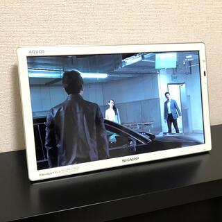 SHARP - SHARP AQUOS ワイヤレステレビ 20インチTV 白 LC-20F5