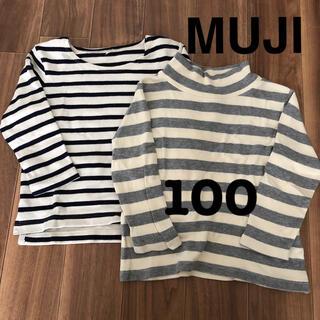 MUJI (無印良品) - MUJI  長袖2枚セット 100
