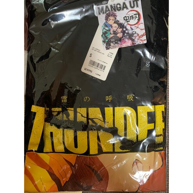 UNIQLO(ユニクロ)の鬼滅の刃✖️ユニクロ コラボTシャツ 我妻善逸 メンズのトップス(Tシャツ/カットソー(半袖/袖なし))の商品写真