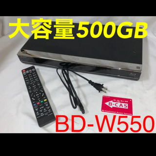 AQUOS - BD-W550 AQUOS ブルーレイレコーダー シャープ QA275