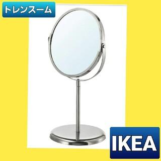 イケア(IKEA)のイケア鏡♥️すぐ発送⭐IKEA 鏡TRENSUM トレンスーム★両面ミラー♥️(卓上ミラー)