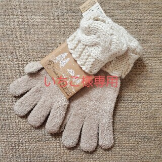 SM2 - 未使用 SM2 手袋