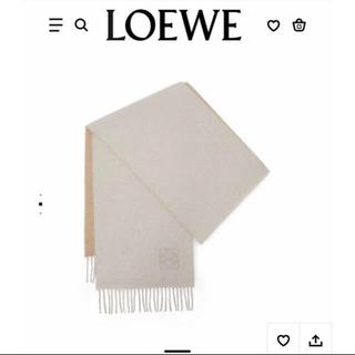 ロエベ(LOEWE)のロエベ 今期購入マフラー(マフラー/ショール)