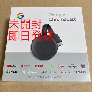 クローム(CHROME)の【未開封】Google Chromecast チャコール(その他)