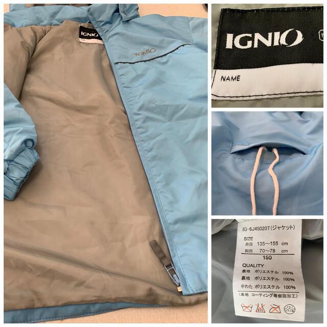 イグニオ スキーウェア  サイズ135〜155  スポーツ/アウトドアのスキー(ウエア)の商品写真