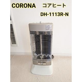 コロナ(コロナ)の【美品】コロナ コアヒート DH-1113R ゴールド(電気ヒーター)
