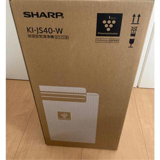 SHARP - シャープ加湿空気清浄機 KI-js40-W 新品未開封