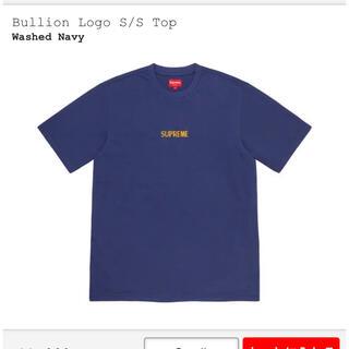 シュプリーム(Supreme)のBullion Logo S/S Top 新品(Tシャツ/カットソー(半袖/袖なし))