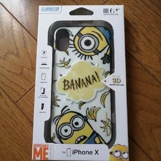 ミニオン(ミニオン)のiPhoneX(5.8インチ)対応ケース バナナ 怪盗グルーシリーズ(ミニオンズ(iPhoneケース)