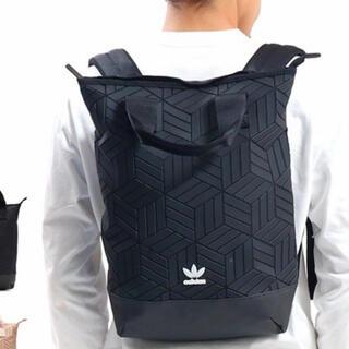 アディダス(adidas)のレアモデル(新品・未開封)アディダス adidas リュック 3D バックパック(バッグパック/リュック)
