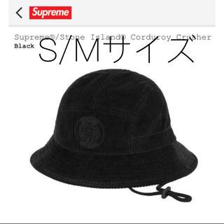 シュプリーム(Supreme)のSupreme®/Stone Island® Corduroy Crusher(ハット)