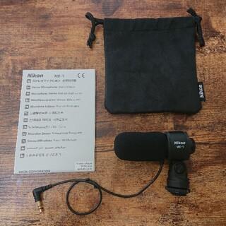 Nikon - ニコン ステレオマイクロフォン ME-1