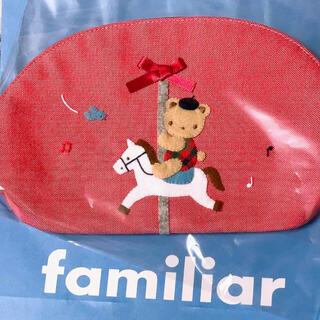 familiar - 【新品タグ付】familiar デニムポーチ 2020新作 ☆完売品☆