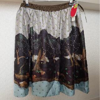 franche lippee - フランシュリッペ 新品未使用 タグ付 スカート