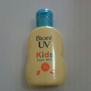 ビオレ(Biore)のビオレUVキッズピュアミルク 70ml(乳液/ミルク)