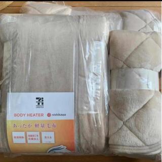 ニシカワ(西川)の西川 あったか軽量毛布 敷パッド 枕カバー シングルサイズ ベージュ(シーツ/カバー)