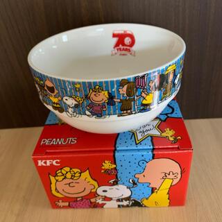 ピーナッツ(PEANUTS)のKFC ケンタッキー スヌーピー ボウル レア ブルー(食器)