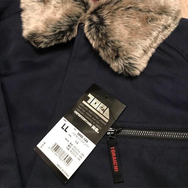 寅壱(トライチ)の◆ぼっち様専用◆       寅壱 新品 ドカジャン メンズのパンツ(ワークパンツ/カーゴパンツ)の商品写真