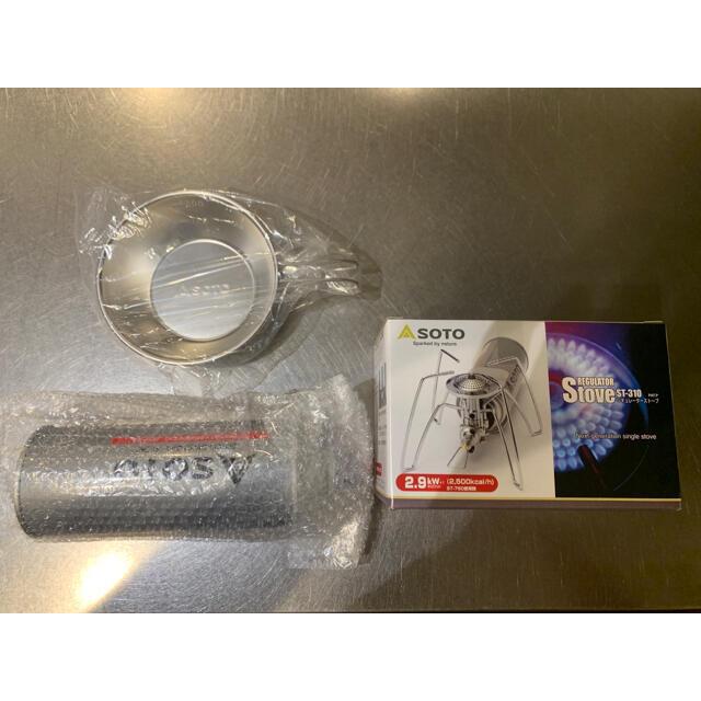 新富士バーナー(シンフジパートナー)のSOTO/ソト バーナー レギュレーターストーブ ST-310 3点セット スポーツ/アウトドアのアウトドア(ストーブ/コンロ)の商品写真