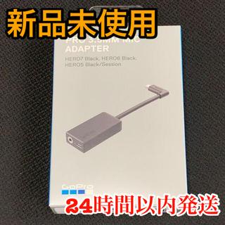 GoPro - 新品 未開封 GoPro プロ3.5mmマイクアダプター AAMIC-001