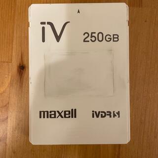 マクセル(maxell)のマクセル IVDR-S 250GB(テレビ)