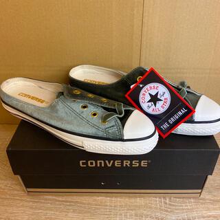 CONVERSE - コンバース All STARベルベットミュールOX24.5cm