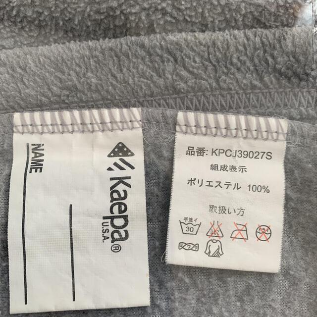 Kaepa(ケイパ)の 【美品🍎Kaepa】  裏起毛トレーナー   150サイズ キッズ/ベビー/マタニティのキッズ服男の子用(90cm~)(ジャケット/上着)の商品写真