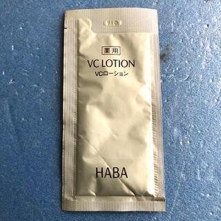 ハーバー(HABA)のVCローション(化粧水/ローション)