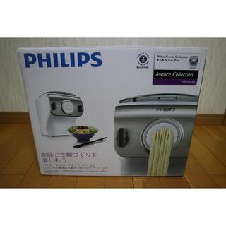 フィリップス(PHILIPS)のPHILIPS フィリップス 家庭用製麺機 ヌードルメーカー HR2365/01(調理機器)