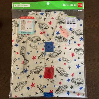 西松屋 - 綿100 パジャマ 110 年中素材