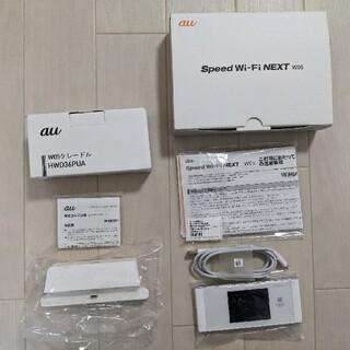 エーユー(au)のSpeed Wi-Fi NEXT W05(クレードル込み)(その他)