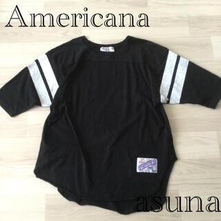 ドゥーズィエムクラス(DEUXIEME CLASSE)の売約◉Dec.31様Americana アメリカーナ フットボールカットソー 黒(Tシャツ(長袖/七分))