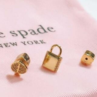 kate spade new york - 【新品】kate spade NEW YORK ケイトスペード ハートロックピア