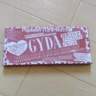 ジェイダ(GYDA)のポップティーン 11月号付録 GYDA 12色マルチパーフェクトパレット(コフレ/メイクアップセット)