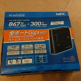 NEC - WiFiホームルータ Aterm NEC PA-WG1200CR