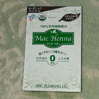マック(MAC)のマックヘナ ナチュラルブラウン 100g 新品(白髪染め)