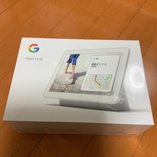 クローム(CHROME)のGoogle Nest Hub GA00516-JP チョーク 未使用品(スピーカー)