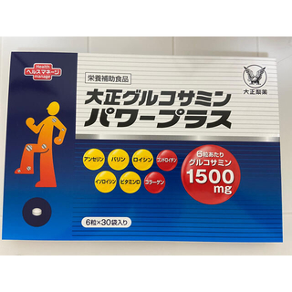 タイショウセイヤク(大正製薬)のローラ様 専用(その他)