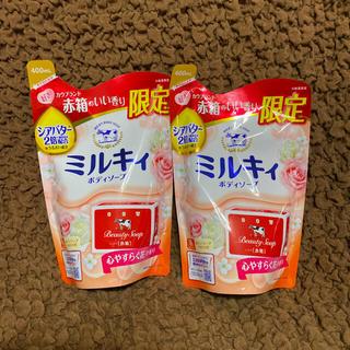 ギュウニュウセッケン(牛乳石鹸)のミルキィ ボディソープ 詰替 赤箱 ボディソープ 2つセット(ボディソープ/石鹸)
