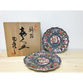H.P.FRANCE - 最近価格🍋暮らしの和食器🍋新品 有田焼 和モデル六寸皿 横浜物語の銘々皿