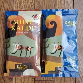 カルディ(KALDI)のカルディ コーヒー豆 200g✕2袋(コーヒー)