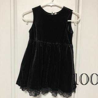 黒ベロアワンピース*100*(ワンピース)