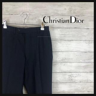 Christian Dior - クリスチャンディオール ワイドスラックスパンツ