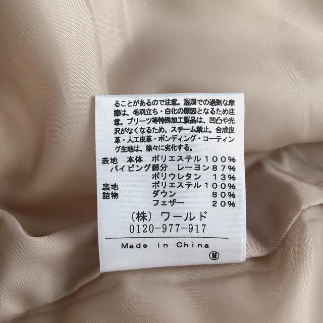anatelier(アナトリエ)のアナトリエ インナーダウンベスト レディースのジャケット/アウター(ダウンベスト)の商品写真