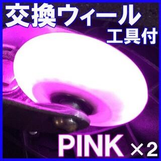ピンク 光る リップスティック デラックス ミニ リップスター タイヤ ウィール(スケートボード)