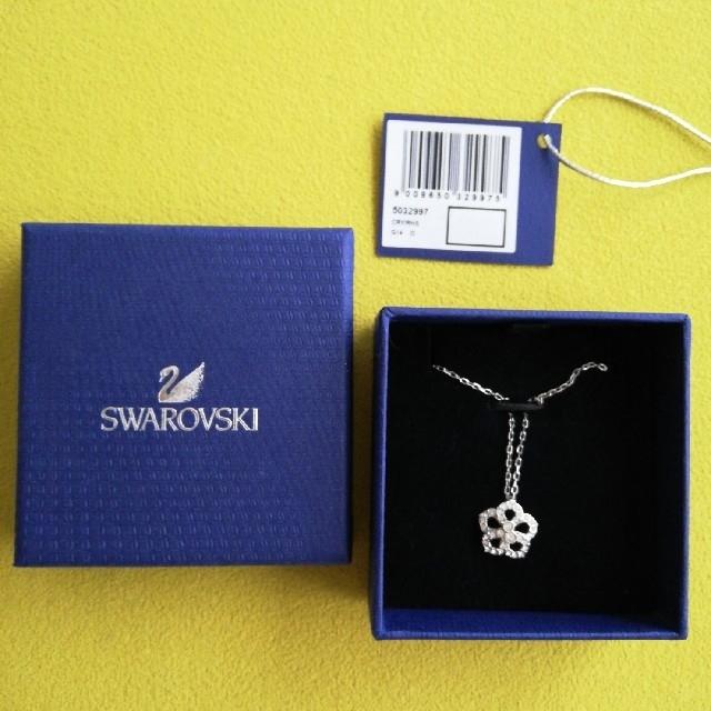 SWAROVSKI(スワロフスキー)のSWAROVSKI ネックレス レディースのアクセサリー(ネックレス)の商品写真