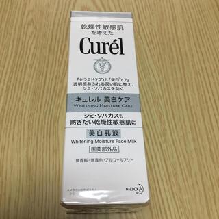 キュレル(Curel)のキュレル  美白乳液(乳液/ミルク)