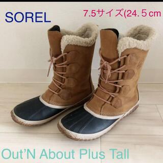 SOREL - 【SOREL】Out'N About Plus Tall