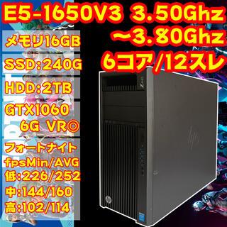 最安級でもフォートナイト快適 ゲーミングPC ≒i7-6800K GTX1060
