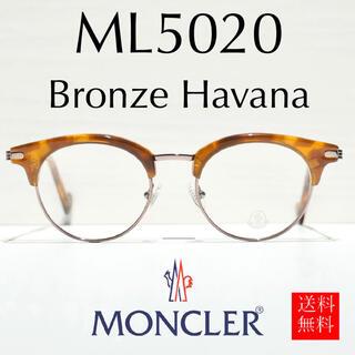モンクレール(MONCLER)の【新品】Moncler モンクレール メガネ ML5020 ベッコウ柄(サングラス/メガネ)